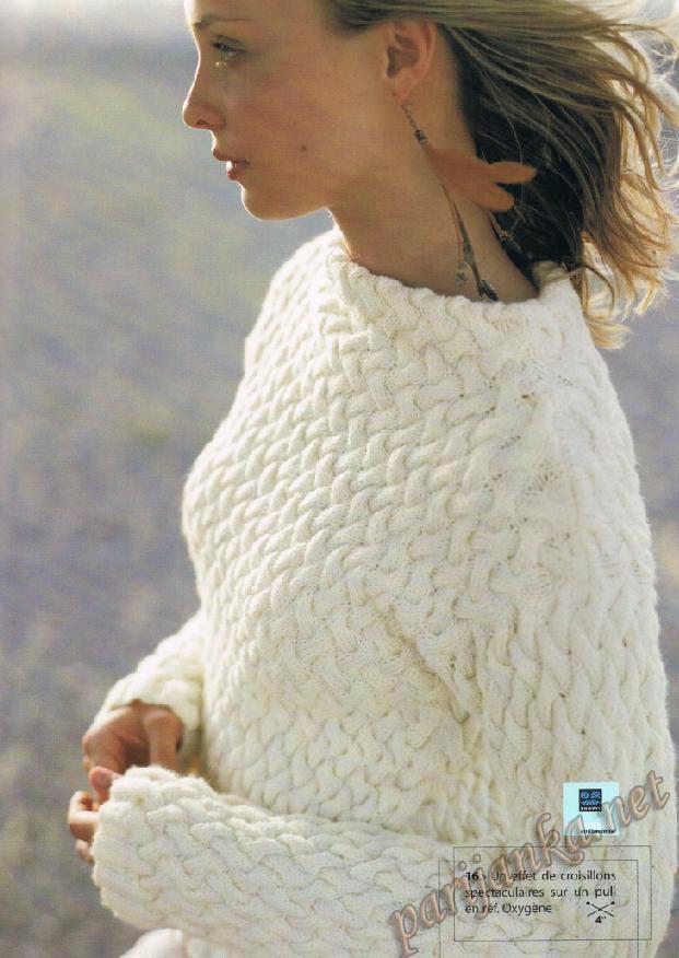 джемпер плетенка спицами