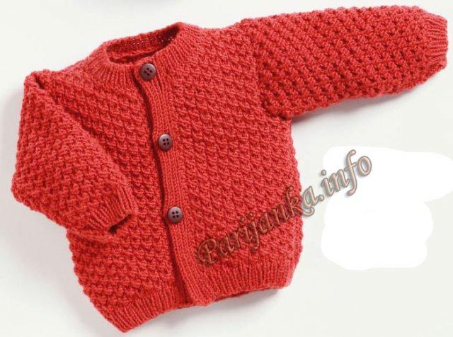 Парижанка ру вязание для малышей 76