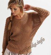 Пуловер (ж) 0120 Cheval Blanc №4646