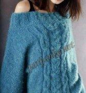Пуловер кимоно 04*553 PHIL