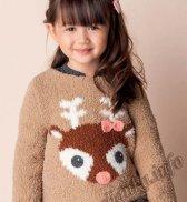 Пуловер (д) 08124 Phildar №4916