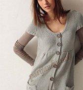 Пуловер 08*19 PHIL