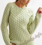 Пуловер (ж) 0820 Cheval Blanc №4658