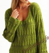 Пуловер (ж) 1120 Cheval Blanc №4659