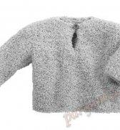 Пуловер (д) 11*54 PHIL