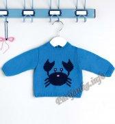 Распашонка или пуловер (д) 13130 Phildar №4718
