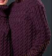 Пуловер с косами (м) 13200 FAM №3825