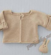 Пуловер (д) 14*52 PHIL