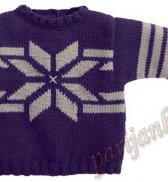Распашонка или пуловер (д) 16*54 PHIL