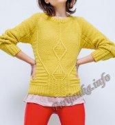 Пуловер (ж) 17135 Phildar №4759