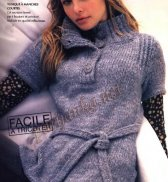 Пуловер-туника  19*472 PHIL