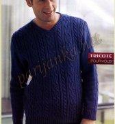 Пуловер с V вырезом 203 BDF