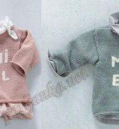 Распашонка и пуловер (д) 20 и 21*48 PHIL