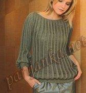Пуловер 21*491 PHIL