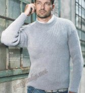 Пуловер 2508*1005 PING