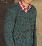 Пуловер 295 CR BDF