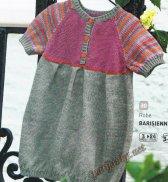 Платье 30*156 BDF
