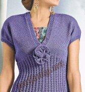 Пуловер 334*CR BDF