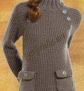 Пуловер 35*38 PHIL