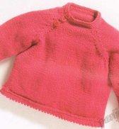 Пуловер (д) 45*12 CB