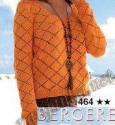 Пуловер 464 BDF