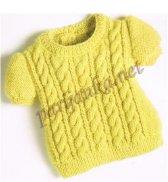 Пуловер 52*11 CB