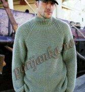Пуловер 767 BDF
